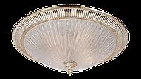 Світильник стельовий Wunderlicht C6903-44A