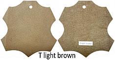 Кожа стелечная (подкладочная) воскованая цвет Коричневый(T light brown)