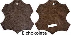Кожа стелечная (подкладочная) воскованая цвет Коричневый(E chokolate)