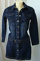 Платье модное джинсовое мини бренд Revers р.40-42 3989