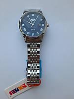 Чоловічі годинники Skmei 9058 Silver Blue