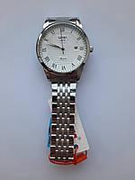 Чоловічі годинники Skmei 9058 Silver White