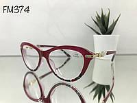 Очки для зрения -1.5 -3.5 FM374