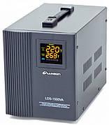 Luxeon LDS-1500 SERVO  - стабилизатор для компьютера