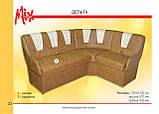 Кухонный уголок мягкий Дельта, фото 2