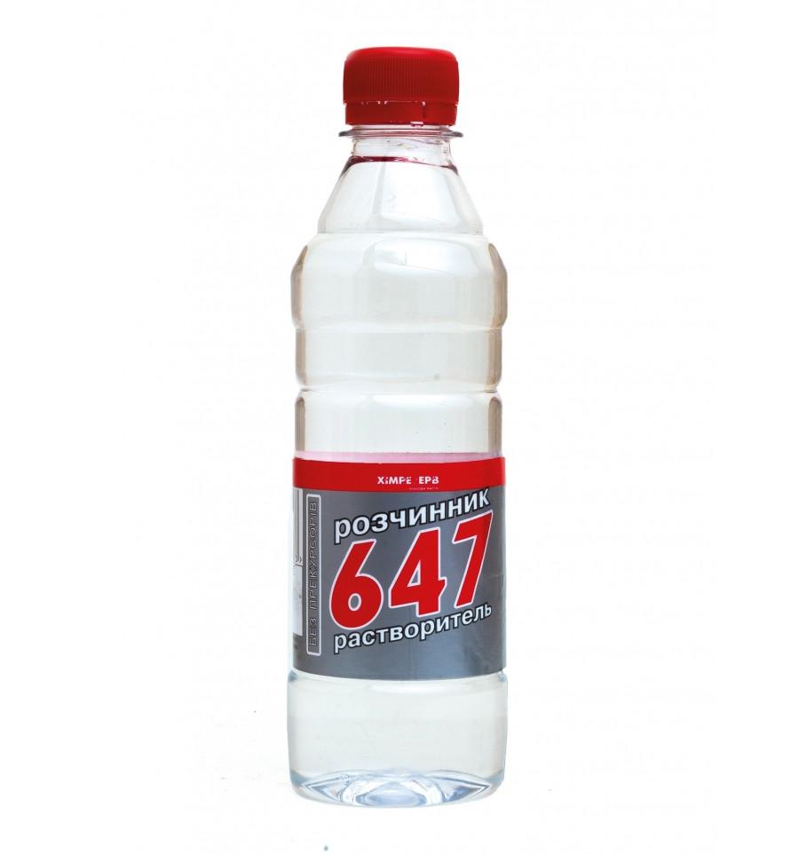 Растворитель 647 0,8 л, БП, ПЭТ Химрезерв (0,56 кг)