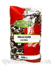 """Квасоля """"Ластівка"""" Nuts Bag 900 гр."""