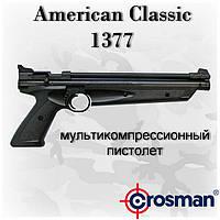 Crosman american classic 1377 мультикомпрессионный пистолет