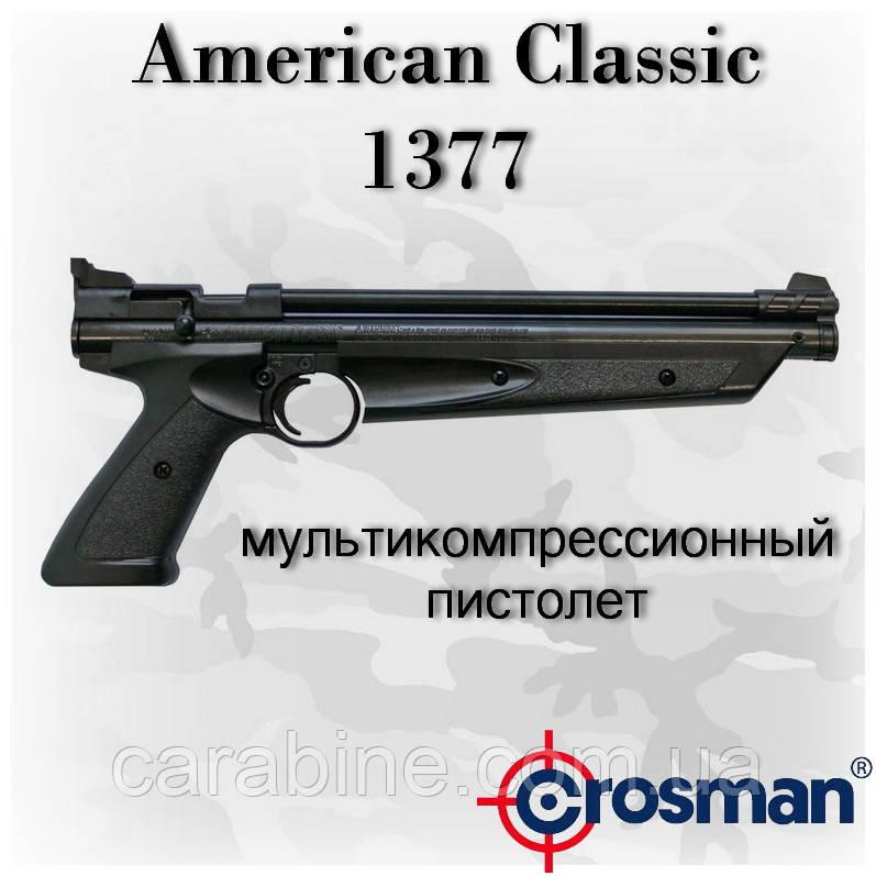 Пневматический пистолет Crosman American Classic P1377 черный  мультикомпрессионный , фото 2 ...
