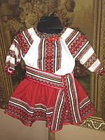 Тканий костюм для дівчинки з широким пояком