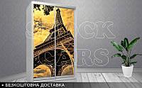 Шкаф - купе Париж ретро, фото 1