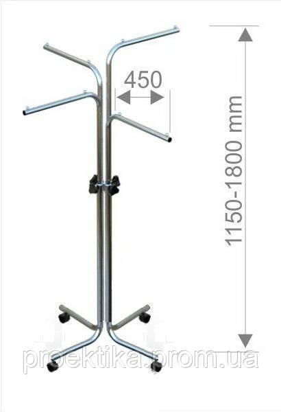 Вешалка для одежды 4-х рожковая простая с регулировкой высоты
