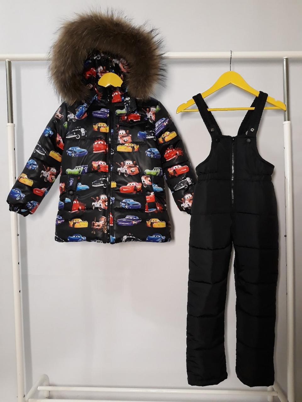 Зимовий термо комплект - костюм для хлопчика