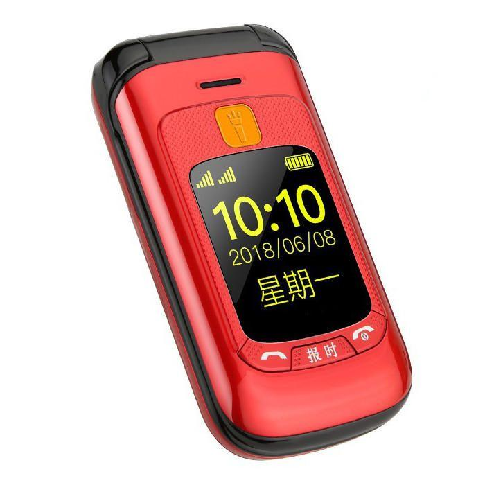 Gzone F899 red. Touch dual screen. Flip