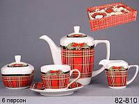 """Чайный набор """"Рождественское чудо""""  15 предметов 82-810"""