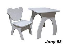 Комплект дитячий стіл+стілець Джоні ТМ Viorina Deko