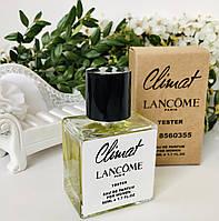 Тестер Lancome Climat . Духи женские Концентрат Ланком Клима женская туалетная вода парфуми Кліма Tester