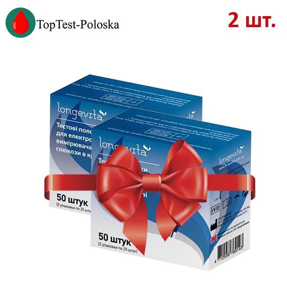 Тест-смужки Longevita, 50 шт. 2 упаковки