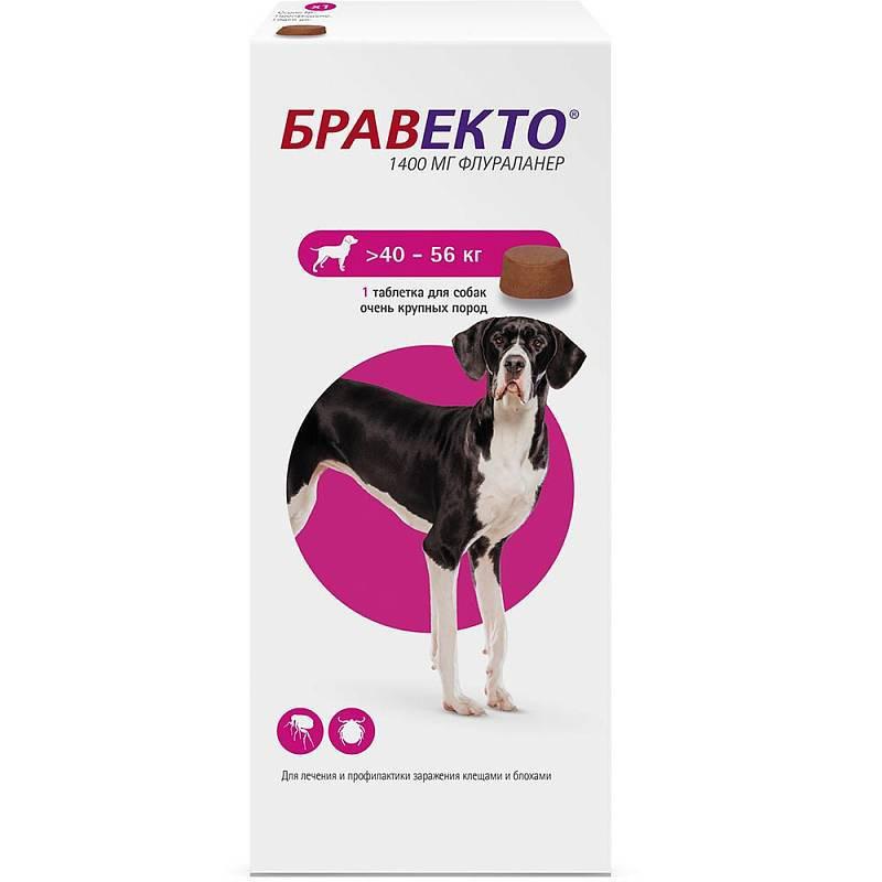 BRAVECTO БРАВЕКТО таблетки від бліх та кліщів для собак вагою від 40 до 56 кг