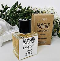 Тестер Lancome Magie Noire Духи женские Концентрат Ланком Черная Магия туалетная вода Magie Noir Чорна магія