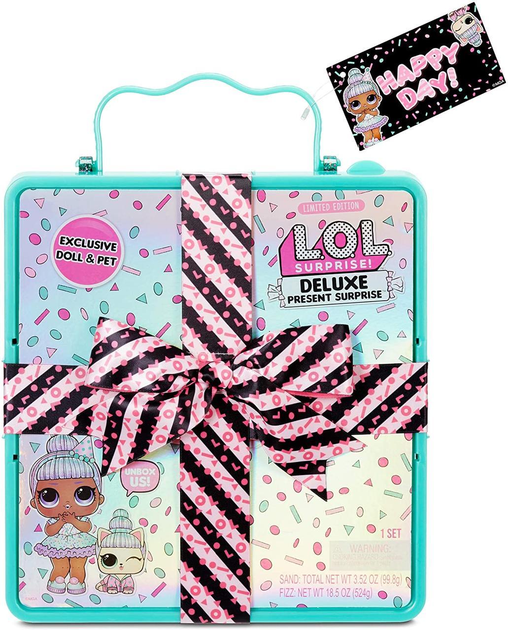 Подарочный набор ЛОЛ с эксклюзивной куклой Супер-подарок бирюзовый L.O.L. Surprise Deluxe Present Surprise