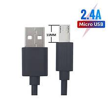Кабель зарядный 1м USB - Micro USB с удлиненным штекером 10мм Black