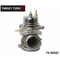 Клапан Wastegate 50MM 14 PSI