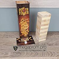 Настольная игра Дженга Power Tower jenga для двоих большой компании башня вытаскивать брусочки из брусков