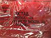 Комлпект термо білизни чоловічі Vovoboy, великий розмір 0025, фото 5