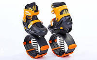Прыгающие ботинки, джамперы для фитнеса, Kangoo Jumps, цвет - оранжевый, размер 39-42, Джамперы и пого стики