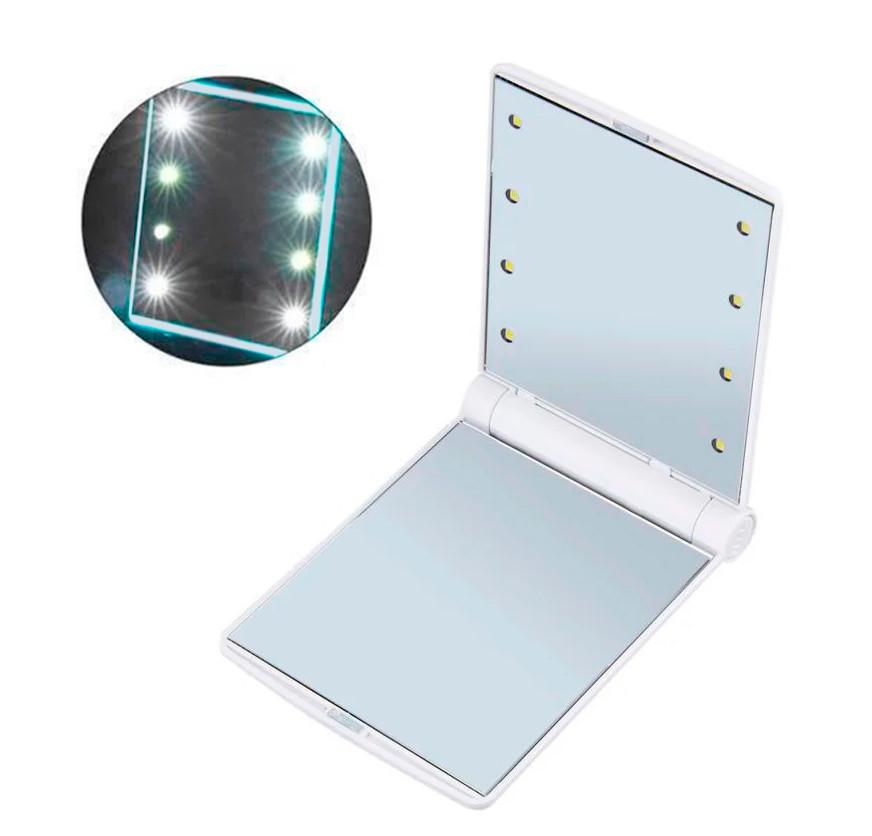 Карманное зеркало подсветкой Make-Up Mirror 8 LED Белое подарочное косметическое зеркальце для макияжа, Зеркала косметические - Интернет-магазин Gipo в Днепре