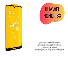 Защитное Стекло 6D для телефона Huawei Honor 8X (черный)
