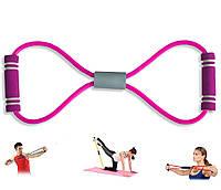 """Эспандер """"восьмерка"""" (розовый) трубчатый, резиновый, для фитнеса,, Другие товары в каталоге - тренажеры"""