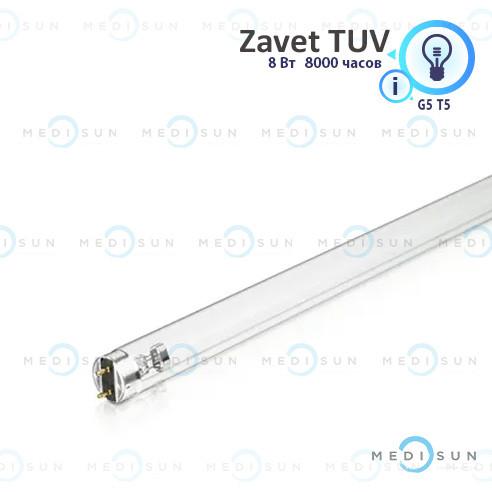 Лампа бактерицидная ультрафиолетовая, сменная бактерицидная лампа, запасная бактерицидная лампа China 8W Завет