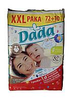 Подгузники Dada 4 XXL Paka-82 шт.