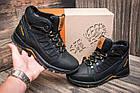 Мужские зимние кожаные ботинки Columbia NS Black | Ботинки мужские зимние кожаные | Ботинки мужские зимние, фото 3