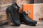 Мужские зимние кожаные ботинки Columbia NS Black | Ботинки мужские зимние кожаные | Ботинки мужские зимние, фото 4