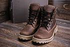Ботинки мужские зимние |Зимнее кожаные ботинки мужские |Зима Ботинки | Timderlend Crazy Shoes Chocolate, фото 9