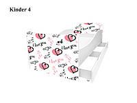 Детская кровать с ящиком Киндер  1700х800, фото 1