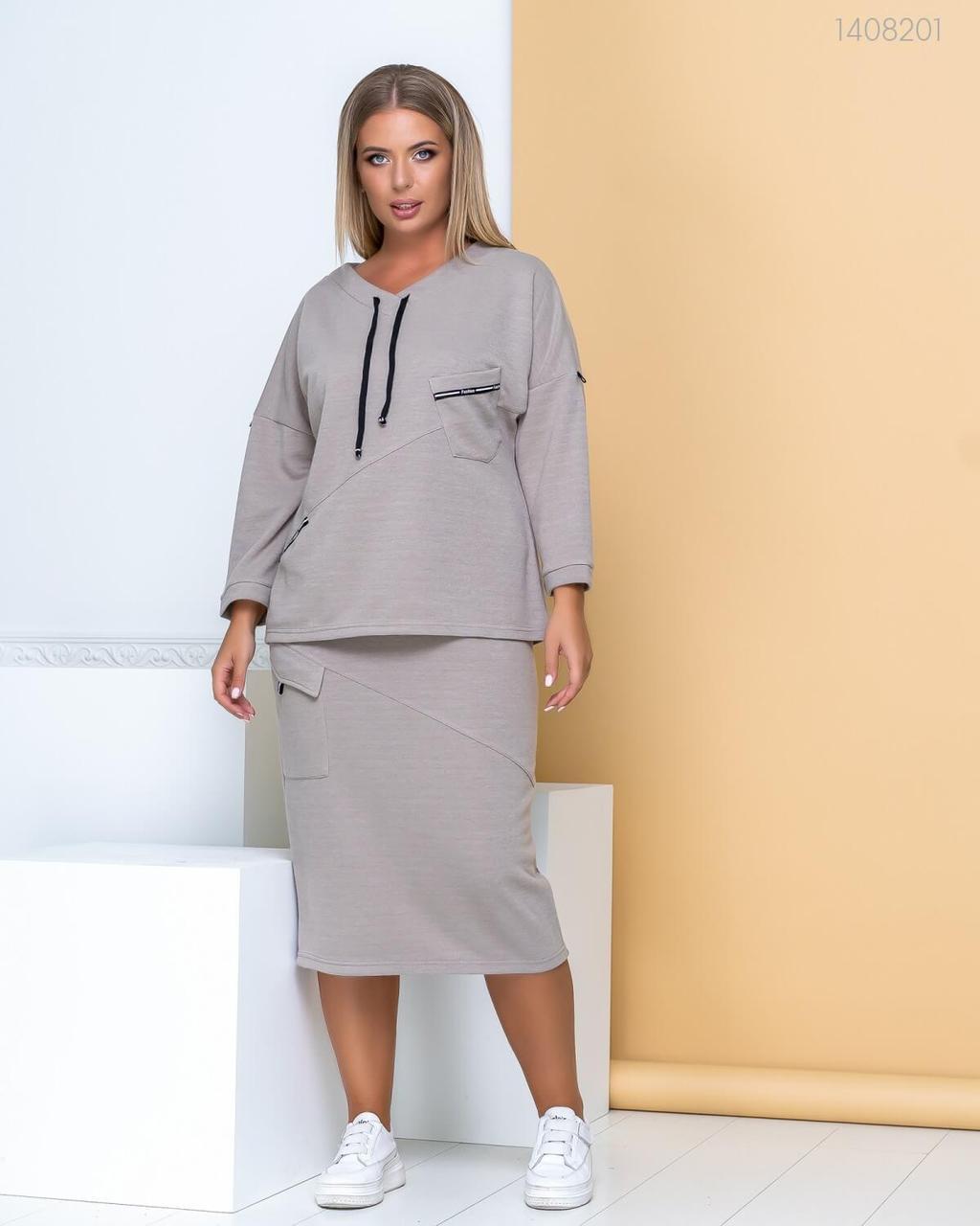 Женский юбочный костюм с кофтой с V - образным декольте в батальных размерах 83ba762