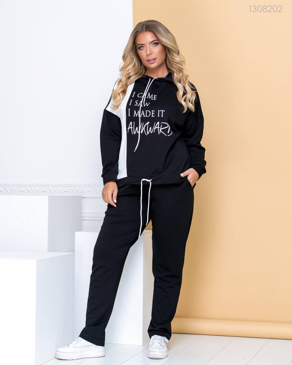 Женский спортивный костюм - брюки и худи с капюшоном в батальных размерах 83ba764