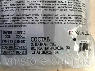 Комплект белья с начесом, мужского Vovoboy, большие размеры 0021, фото 3