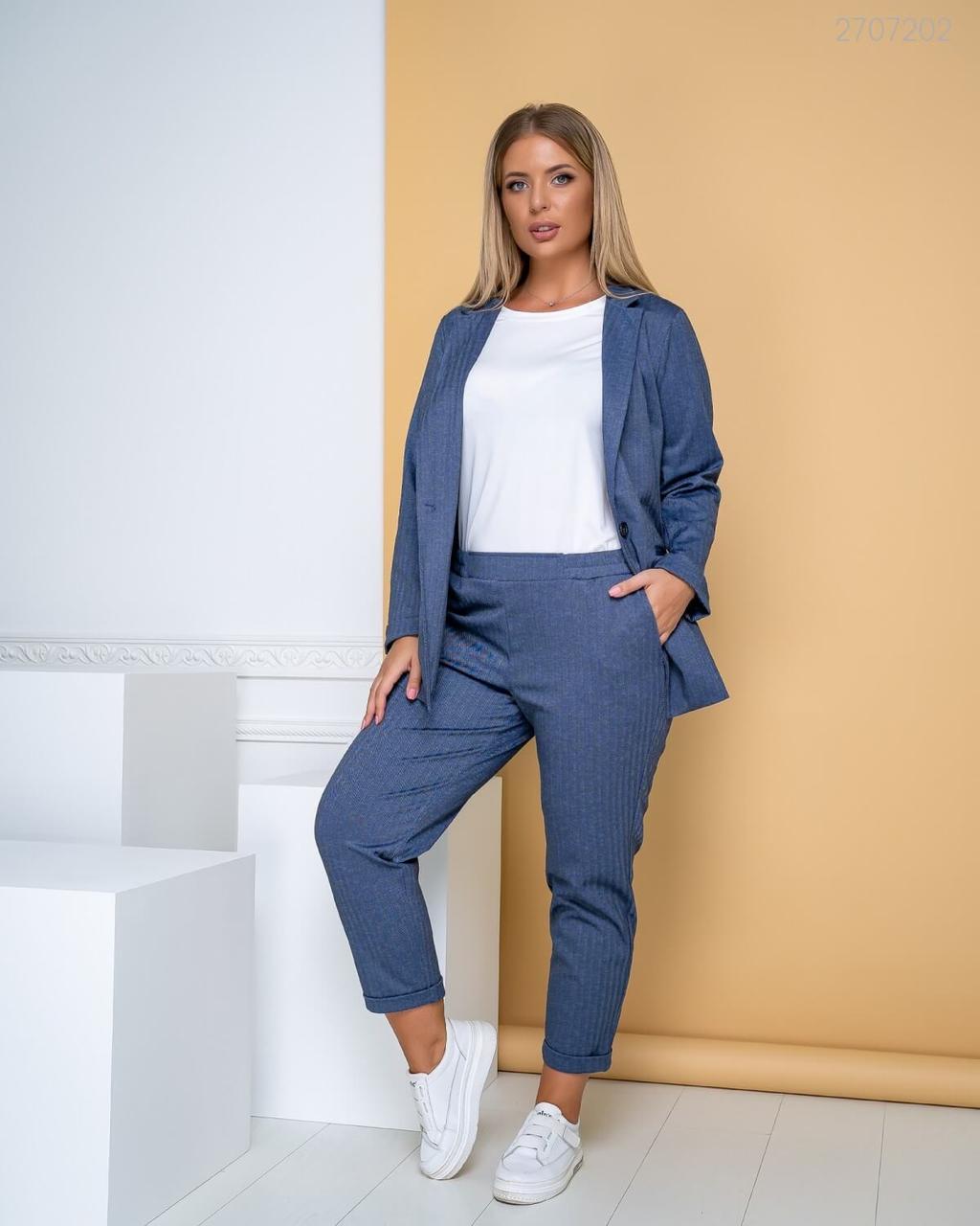 Женский деловой костюм пиджак - каррот и брюки в батальных размерах 83uk770