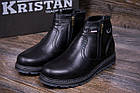 Ботинки мужские зимние  Kristan City Traffic Black |Ботинки мужские зимние кожаные | Ботинки мужские зима, фото 7