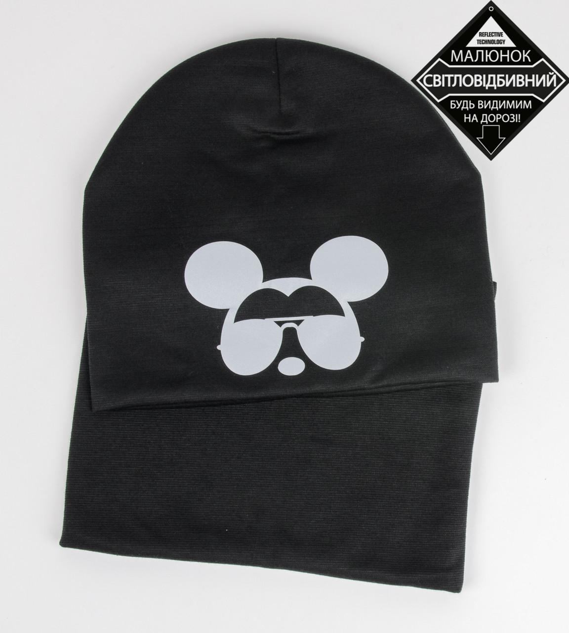 Комплект со светотражающим принтом Микки (20208), Черный