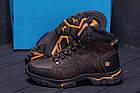 Мужские зимние кожаные ботинки Columbia Chocolate | Зимнее кожаные ботинки мужские | Ботинки мужские зимние, фото 7