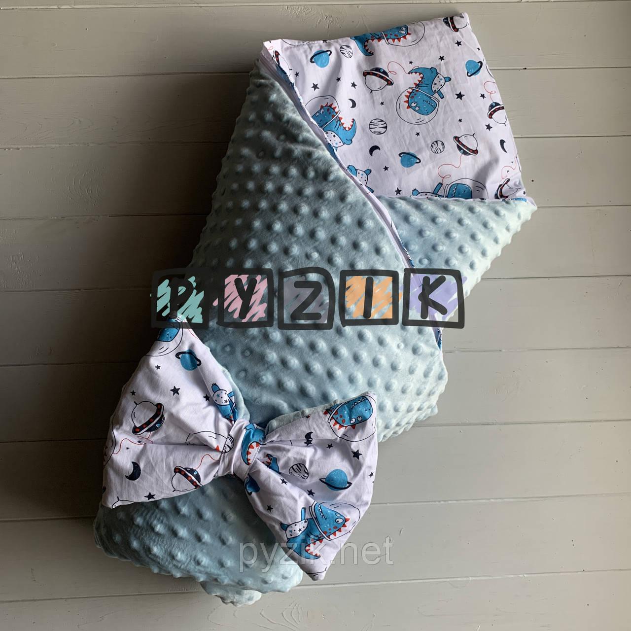 Конверт-одеяло минки на синтепоне голубой Динозавры
