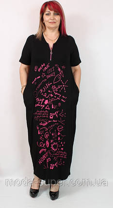Женское платье  Cadrelli Турция рр 52-64, фото 2