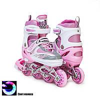Ролики детские раздвижные (роликовые коньки) Happy Розовые. Размеры 29-33
