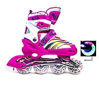 Детские Ролики (Раздвижные ролики) Scale Sports (США) Розовые LF 907M, размеры 29-33; 34-37; 38-41